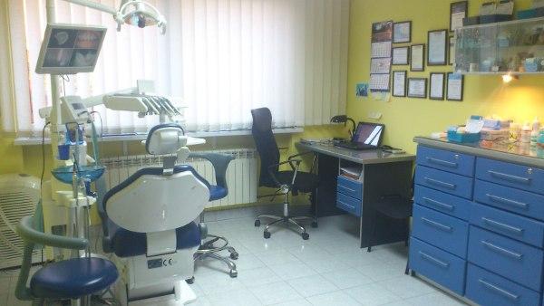 Medykdent - gabinet